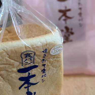 一本堂 住ノ江店のundefinedに実際訪問訪問したユーザーunknownさんが新しく投稿した新着口コミの写真