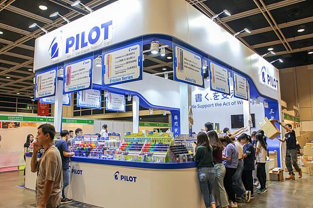 以上幾款產品可在Pilot攤位找到。