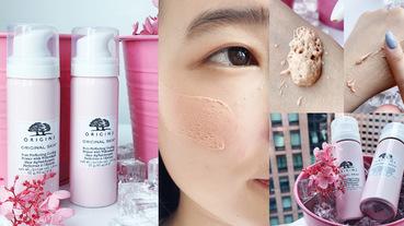 這款「妝前乳」比棉花糖還綿密!品木宣言粉紅慕斯美肌乳,油肌痘疤都能秒填平
