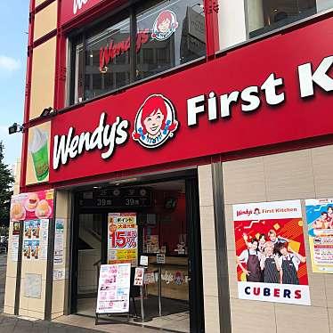 ファーストキッチン・ウェンディーズ 新宿南口店のundefinedに実際訪問訪問したユーザーunknownさんが新しく投稿した新着口コミの写真