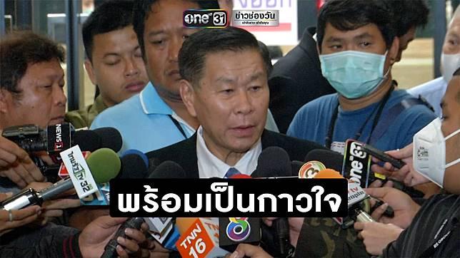 'เสรีพิสุทธิ์' พร้อมเป็นกาวใจ เพื่อไทย-อนาคตใหม่