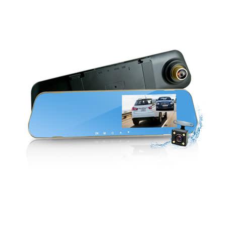 ★ Full HD 1080P高畫質影像 ★ 170°超廣角前鏡頭 / 防水後鏡頭 ★ 4.3吋超大隱藏式螢幕 ★ 藍鏡防眩光 ,鏡頭可自行調整 ★ 螢幕顯示子母畫面,可自行切換前後顯示畫面 ★ 支援