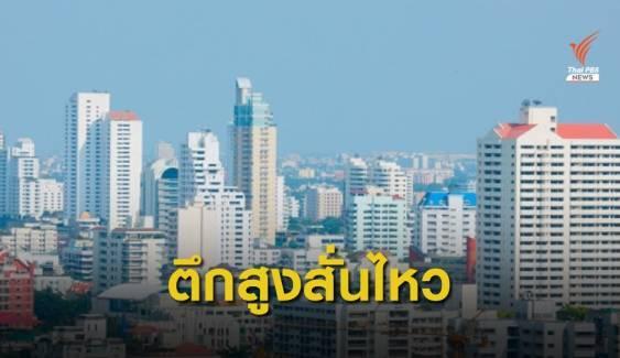 3 ปัจจัย ทำให้อาคารสูงใน กทม.สั่นสะเทือนจากเหตุแผ่นดินไหวในลาว