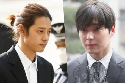 จองจุนยอง อาจจำคุก 7 ปี ชเวจงฮุน เจอฟ้อง 5 ปี ข้อหาข่มขืนและเผยแพร่คลิป