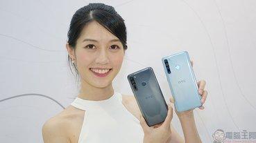 台灣製造!HTC U20 5G 與 Desire 20 Pro 登場,五鏡頭全能新標竿