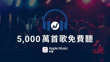 J編FUN音樂 - Apple Music 免費聽,先搶先贏!