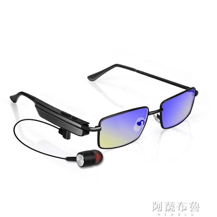 藍芽眼鏡 藍芽耳機眼鏡骨傳導藍芽眼鏡耳機摩托車騎行司機專用智慧眼鏡