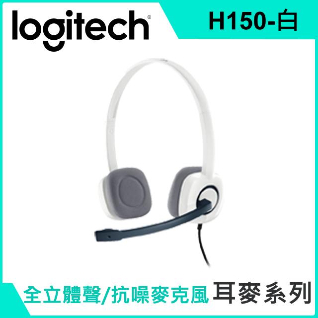 ◆全立體聲◆抗噪音麥克風◆多用途設計◆旋轉麥克風收音桿◆可調式頭帶