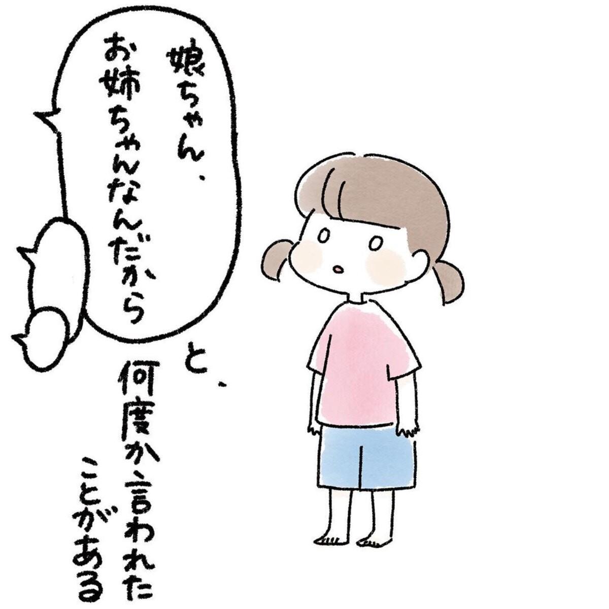 由紀子 アメブロ 武内