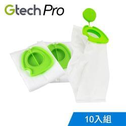 ◎適用 Gtech Pro 吸塵器 ◎1.5L容量,約可使用1-3個月再行更換 ◎裝滿時直接丟棄,避免傾倒時的揚塵商品名稱:英國Gtech小綠Pro三層淨化集塵袋(10入)品牌:Gtech種類:配件/