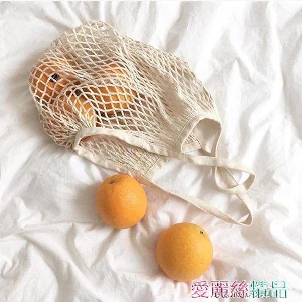 草編包韓國ins網兜包鏤空水果環保購物袋編織手提袋海邊度假沙灘漁網包 愛麗絲