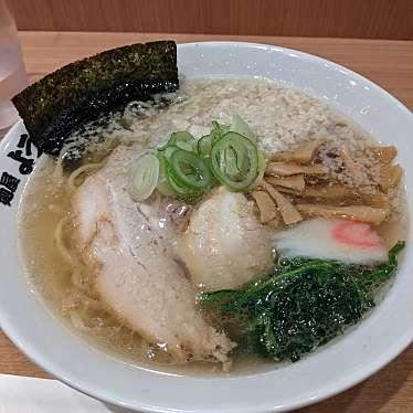 キッチン ラーメン ウォーカー 日本最高峰の味が集結する「ラーメンWalkerキッチン」が所沢の新名所「ところざわさくらタウン」内に登場! 早速行ってきました