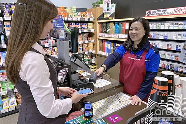 「台灣Pay」全面進駐全聯福利中心,12/5前單筆消費滿300元,回饋150點福利點(圖/財金公司 提供)