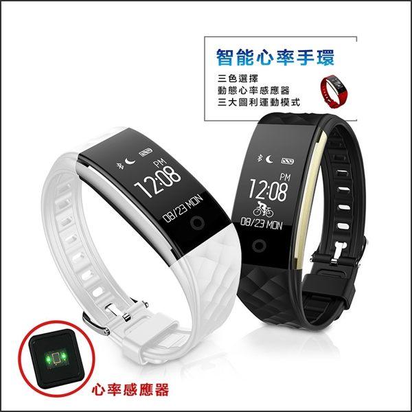 智慧型手錶 智慧手錶 運動手錶 【CA0056】智能手環 兒童手錶 兒童手環 心律錶 推薦