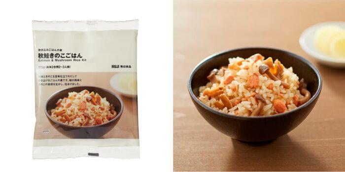 秋鮭菇菇炊飯料