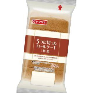 ヤマザキ 5つに切ったロールケーキ(和栗)