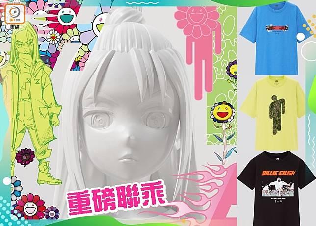 Billie Eilish by Takashi Murakami UT系列將於5月25日於網絡商店率先發售,5月29日起於各大門市正式發售。(互聯網)