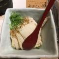 お通し - 実際訪問したユーザーが直接撮影して投稿した新宿郷土料理わらやき屋 新宿の写真のメニュー情報