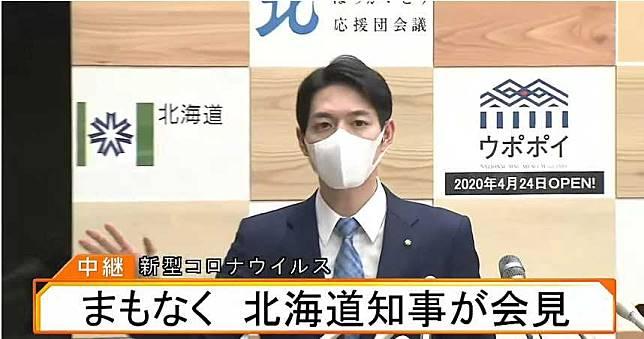 帥!北海道知事超霸氣:我的決定我負責 網肉搜口罩下真面目