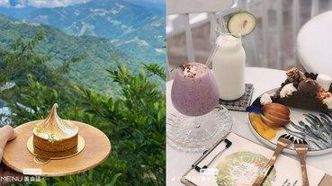 原來南投這麼美!來到隱身在山間的歐式古典莊園,以及梯田茶園享受下午茶吧!