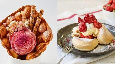 文青們的草莓情人節在誠品!誠品生活推出期間限定「玫瑰花造型雞蛋仔」、「草莓卡士達千層派」還有手作草莓蛋糕等著妳!