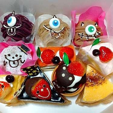 洋菓子工房Ubのundefinedに実際訪問訪問したユーザーunknownさんが新しく投稿した新着口コミの写真
