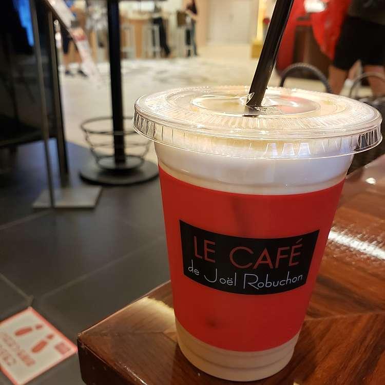 新宿区周辺で多くのユーザーに人気が高いコーヒーLE PAIN de Joel Robuchon(ルパンドゥジョエルロブション)NEWoMan新宿店のカフェオレの写真