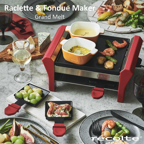 *recolte日本麗克特 Grand Melt 煎烤盤-生活工場
