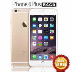 福利品 Apple iPhone 6 PLUS 64GB 5.5吋智慧型手機 7成新