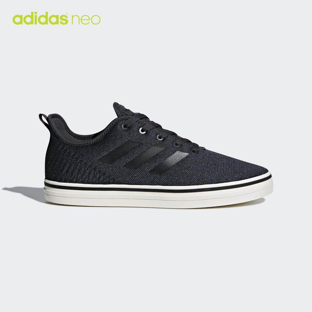 阿迪達斯官方 adidas neo TRUE CHILL 男子 休閒鞋 DA9852 DA9851