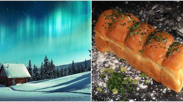 來自北歐芬蘭的全球奶油冠軍Valio,台南晶英吃得到!3款「看著極光長大的奶油」打造的麵包太夢幻