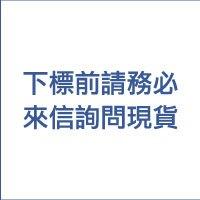 美國百分百【全新真品】Calvin Klein 襯衫 CK 男衣 短袖 口袋 素面 休閒 上班 S L號 灰色 E205