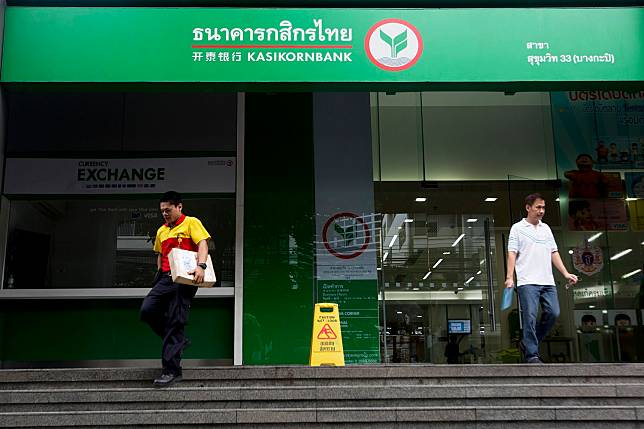 General Views Of Thai Banks Ahead Of Second-Quarter Results