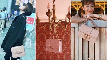 19秋冬燒心「奶茶包」特集,時髦C位就靠這一咖!Dior、Valentino、Chloé、 Michael Kors、LULU GUINNESS、Marc Jacobs新品一次出動~
