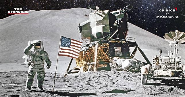 50 ปี มนุษย์คนแรกบนดวงจันทร์ แด่ก้าวเล็กๆ ที่ยิ่งใหญ่ของมวลมนุษยชาติ