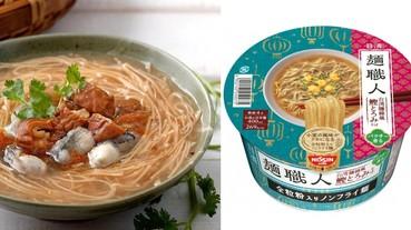 竟然有加香菜!日本品牌推出超狂「台灣麵線口味」泡麵 還神還原「勾芡湯底」!