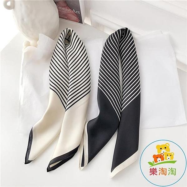 【小眾】北歐風簡約氣質小方巾春秋新款韓國ins小絲巾職業小領巾