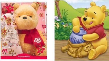 日本推出限定「小熊維尼」蜂蜜香氛護手霜!還同時附贈毛絨玩偶,逼人下標抱緊處理啊