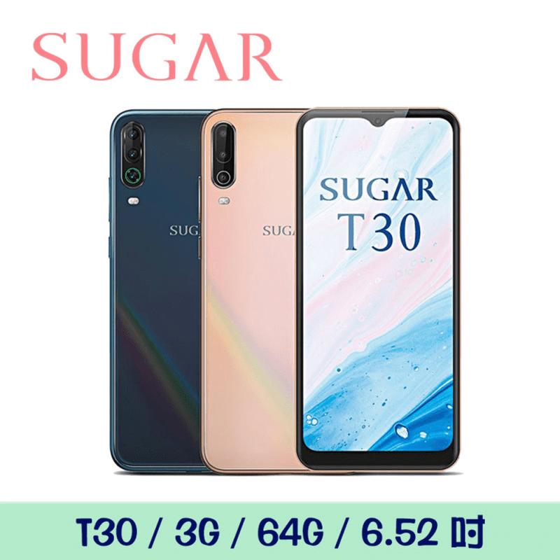 SUGAR T30 3G+64G 三鏡頭智慧手機T30,6.52吋大螢幕,絕佳機身比例,輕鬆享受無束縛視野!120度超廣角鏡頭,1300萬畫數主鏡頭與景深,讓您輕鬆記錄每一刻精彩!智慧人解鎖,人臉辨識
