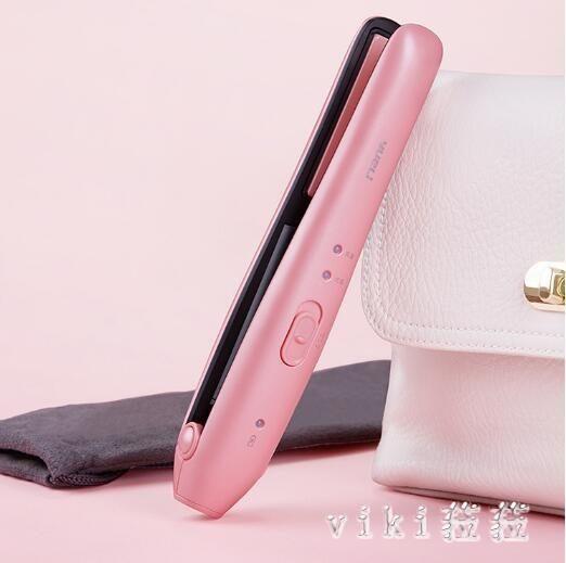 離子夾 捲髮棒USB迷你小型夾板女充電便攜式拉直板夾宿舍直髮器 XN1551【VIKI菈菈】
