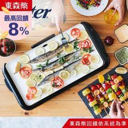 美國OSTER 陶瓷電烤盤時尚火烤烤肉盤CKSTGRFM18W-TECO