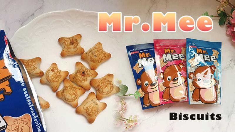 泰國版的小熊餅乾~巧克力超香濃,好滋味無法擋!