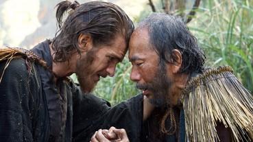 《沈默》於梵蒂岡世界首映 台灣再次綻放國際