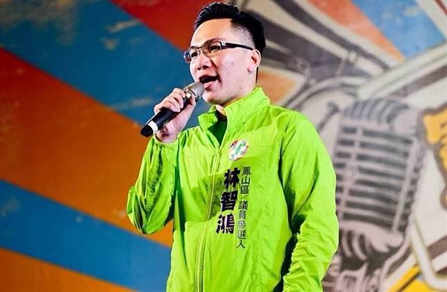民進黨高市議員林智鴻。(圖/資料照片)