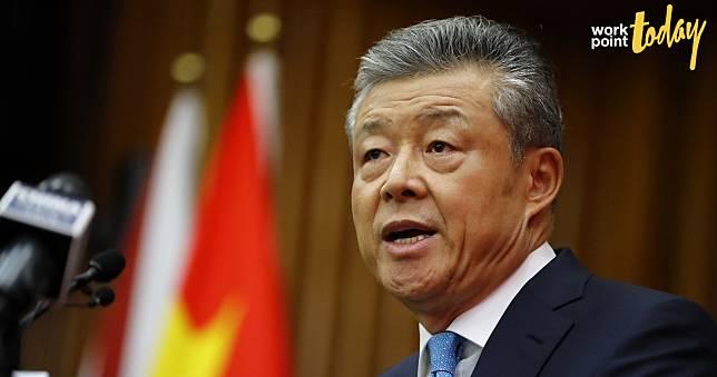 ทูตจีนอัดอังกฤษล้ำเส้นเรื่องวีซ่า เหน็บนักการเมืองบางคน ยังติดนิสัยล่าอาณานิคม