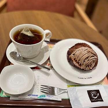 カフェ・ド・クリエ イオンモール上尾店のundefinedに実際訪問訪問したユーザーunknownさんが新しく投稿した新着口コミの写真