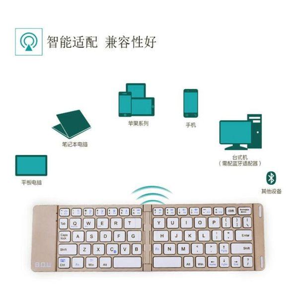 BOW航世蘋果折疊藍牙鍵盤 ipad安卓華為平板小米手機三星迷你無線鍵盤通用便攜