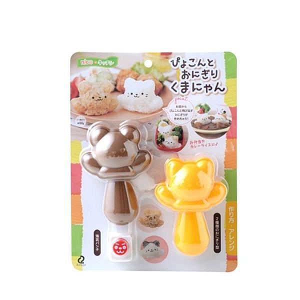 日本 ARNEST 造型飯糰壓模器 小熊和小貓 附海苔打洞器1入