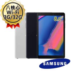 ◎8吋|八核心|◎3G RAM|32G|◎Android|Wi-Fi品牌:Samsung三星系列:GalaxyTabA8.0