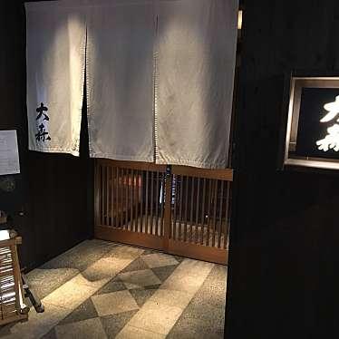 実際訪問したユーザーが直接撮影して投稿した錦町懐石料理・割烹くずし割烹 大森の写真
